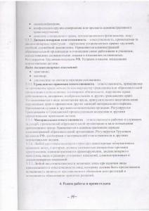скан10012