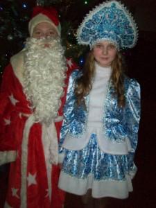 1 место в конкурсе Деда Мороза и Снегурочки