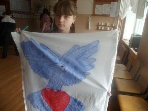 Флаг 2 отряда