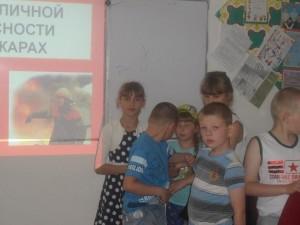 Презентация о пожарных
