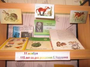 Кн.выставка