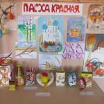 Конкурс рисунков и поделок