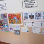Конкурс рисунков ко дню космонавтики