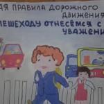 Марченко Виолетта