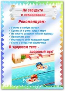 1290531410_sshot-2