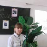 Осинцева Елизавета