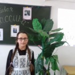 Щеглова Анастасия