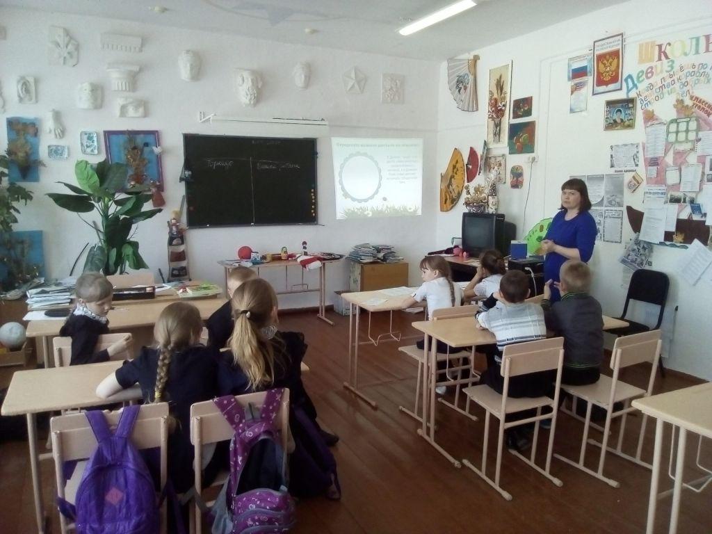 игра Повторение - мать учения
