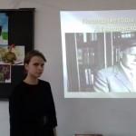Черданцева Ольга