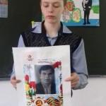 Шинелёв Антон