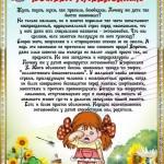 24894_rebenok_boitsya_nasekomykh (1)