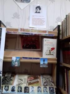 Выставка ко дню Комсомола