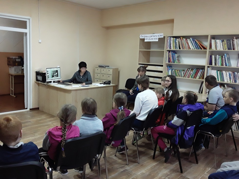 мероприятие в сельской библиотеке