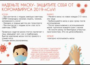 Композиция 1_1185 _39076720 v1_ (5077768v1)