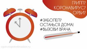 гко_05 _39076610 v1_ (5077773v1)