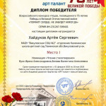 IMG_20200506_173607 (1)