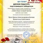 IMG_20200506_173611 (1)