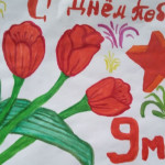 Миронова Маша