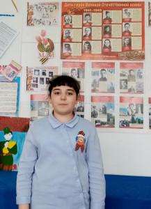 Асратян Соня